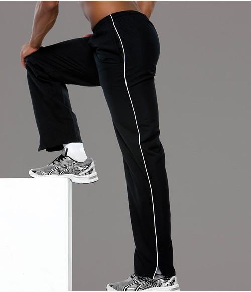 K985 Gamegear Track Pants